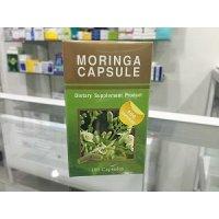 【高品質】モリンガ・カプセル(Moringa Capsule)100錠×1ボトル