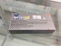 ザイザル 5mg(Zyzal 5mg)10錠×1箱