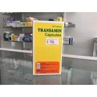 トランサミン・カプセル(Transamin Capsules)100錠×1ボトル