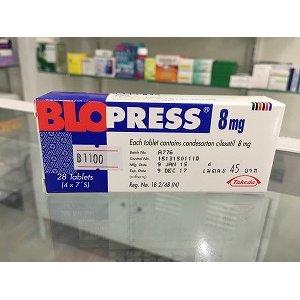 画像1: ブロプレス 8mg(BLO PRESS 8mg)7錠×4シート(1箱)