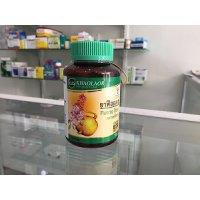 【ネット最安値宣言】プエラリア(白ガウクルア)100錠×1ボトル