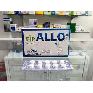 画像1: アロプリノール 100mg(Allopurinol 100mg)100錠×1箱