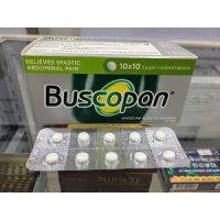 ブスコパン 10mg(Buscopan 10mg)10錠×10シート(1箱)