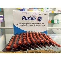<ザイロリック>アロプリノール 100mg(Puride100)10錠×10シート※1回発送
